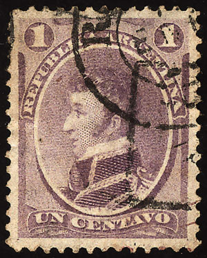 Lot 101 - Argentina general issues -  Guillermo Jalil - Philatino  Auction # 1825 ARGENTINA: