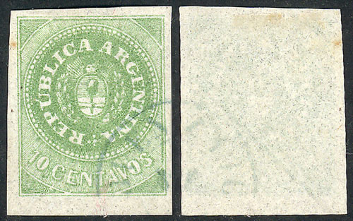 Lot 94 - Argentina escuditos -  Guillermo Jalil - Philatino  Auction #1828 WORLDWIDE + ARGENTINA: General Winter auction