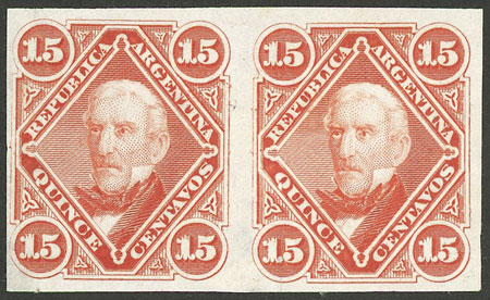 Lot 2 - Argentina general issues -  Guillermo Jalil - Philatino  Auction #1842 ARGENTINA: Selection of rare stamps and interesting varieties!