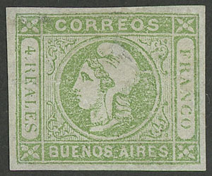 Lot 4 - Argentina buenos aires -  Guillermo Jalil - Philatino  Auction #1903 ARGENTINA: 'Budget' auction with lots of interesting items at very low starts!