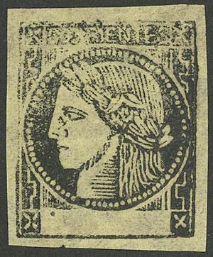 Lot 59 - Argentina corrientes -  Guillermo Jalil - Philatino Auction # 1908 ARGENTINA: