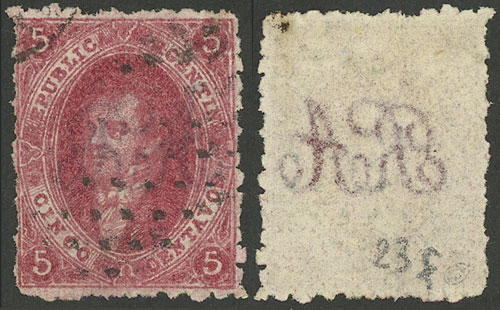 Lot 15 - Argentina rivadavias -  Guillermo Jalil - Philatino Auction # 1909 ARGENTINA: small sale with very interesting lots!
