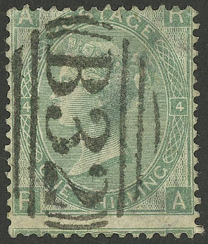 Lot 16 - Argentina british offices -  Guillermo Jalil - Philatino Auction # 1910 ARGENTINA: