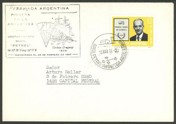 Lot 6 - argentine antarctica postal history -  Guillermo Jalil - Philatino Auction # 1910 ARGENTINA: