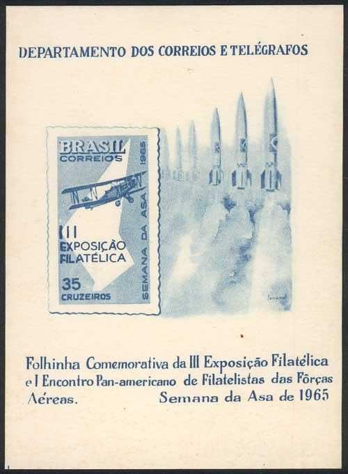 Lot 461 - brazil general issues -  Guillermo Jalil - Philatino Auction # 1911 WORLDWIDE + ARGENTINA: General March auction!