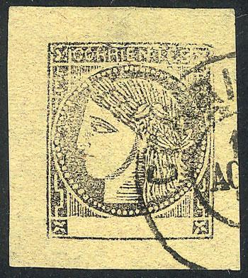 Lot 42 - Argentina corrientes -  Guillermo Jalil - Philatino Auction # 1913 ARGENTINA: