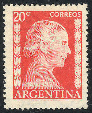 Lot 737 - Argentina general issues -  Guillermo Jalil - Philatino Auction # 1913 ARGENTINA:
