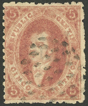 Lot 24 - Argentina rivadavias -  Guillermo Jalil - Philatino Auction # 1914 ARGENTINA: small but very attractive auction