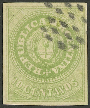 Lot 8 - Argentina escuditos -  Guillermo Jalil - Philatino Auction # 1914 ARGENTINA: small but very attractive auction