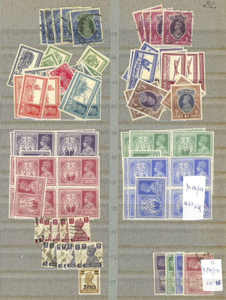 Lot 570 - india Lots and Collections -  Guillermo Jalil - Philatino Auction # 1915 WORLDWIDE + ARGENTINA: Special April Auction