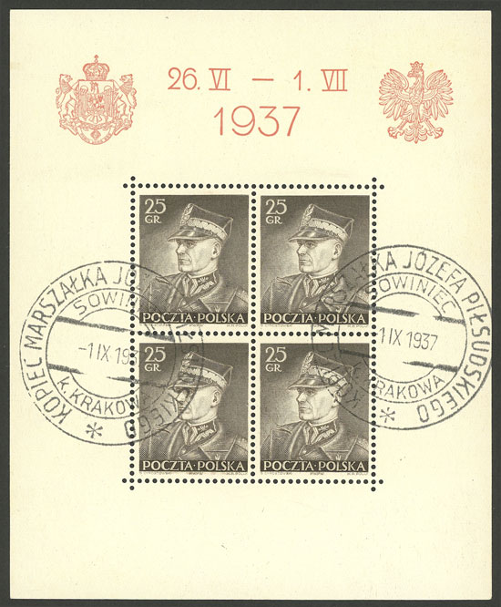 Lot 804 - Poland souvenir sheets -  Guillermo Jalil - Philatino Auction # 1915 WORLDWIDE + ARGENTINA: Special April Auction