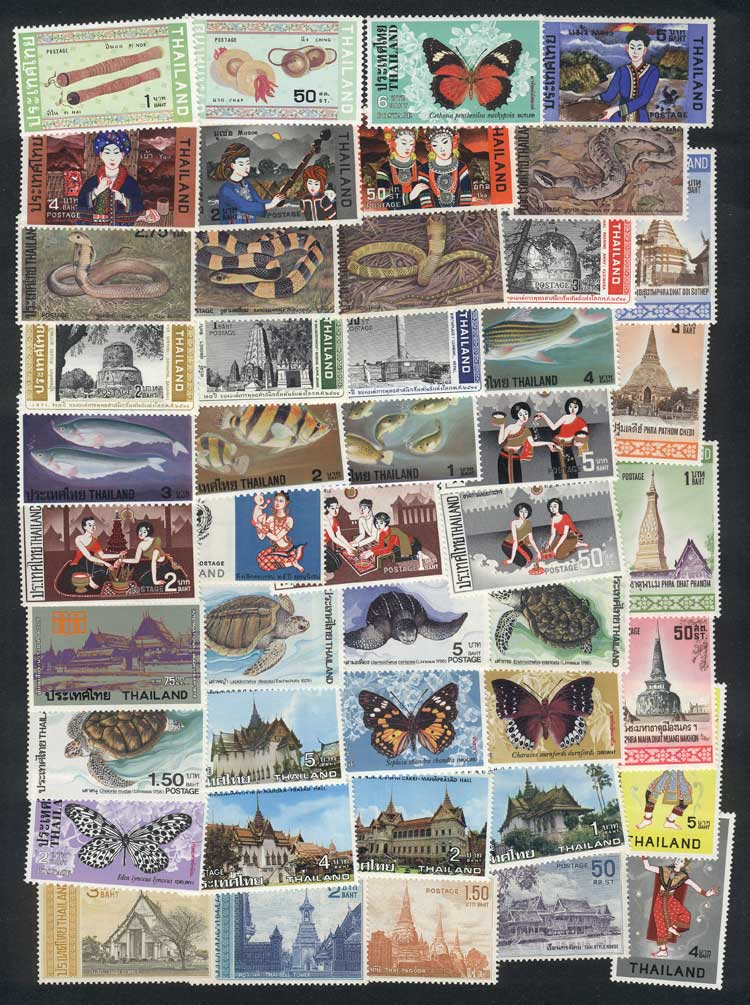 Lot 869 - thailand Lots and Collections -  Guillermo Jalil - Philatino Auction # 1915 WORLDWIDE + ARGENTINA: Special April Auction