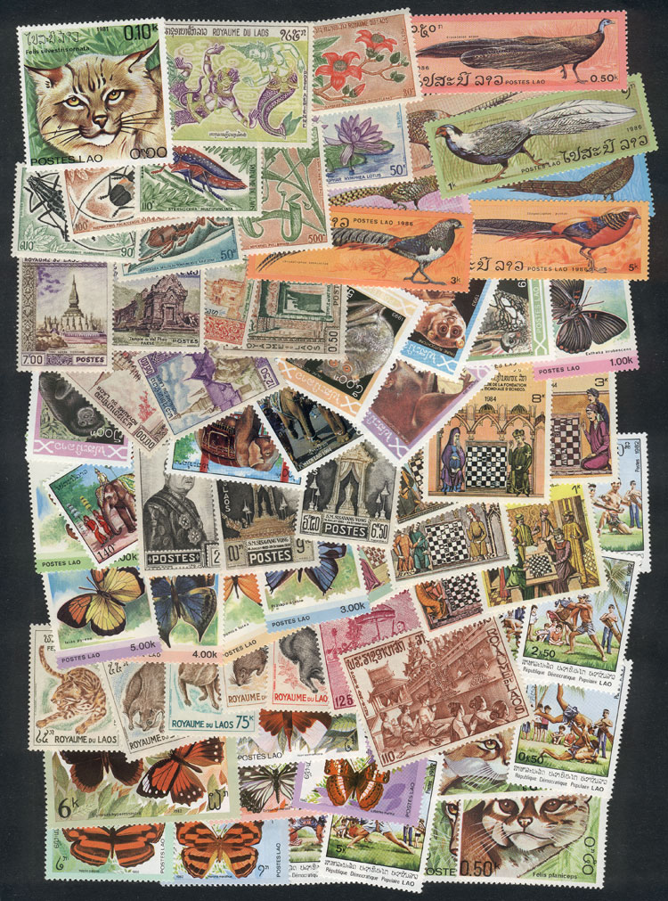 Lot 661 - Laos Lots and Collections -  Guillermo Jalil - Philatino Auction # 1915 WORLDWIDE + ARGENTINA: Special April Auction