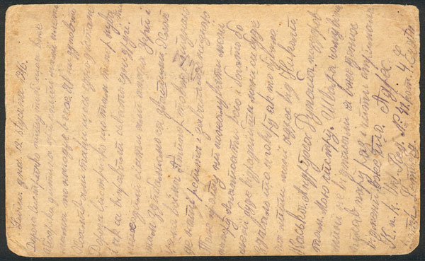 Lot 35 - germany postal history -  Guillermo Jalil - Philatino Auction # 1915 WORLDWIDE + ARGENTINA: Special April Auction