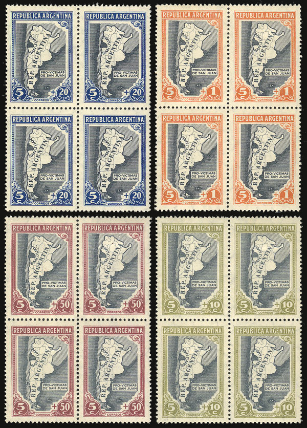 Lot 215 - Argentina general issues -  Guillermo Jalil - Philatino Auction # 1915 WORLDWIDE + ARGENTINA: Special April Auction