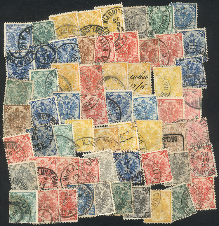 Lot 353 - bosnia herzegovina Lots and Collections -  Guillermo Jalil - Philatino Auction # 1915 WORLDWIDE + ARGENTINA: Special April Auction