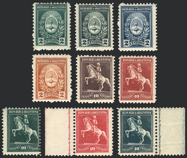 Lot 203 - Argentina general issues -  Guillermo Jalil - Philatino Auction # 1915 WORLDWIDE + ARGENTINA: Special April Auction