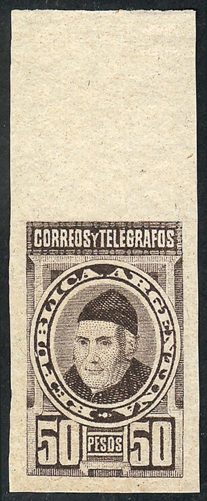 Lot 190 - Argentina general issues -  Guillermo Jalil - Philatino Auction # 1915 WORLDWIDE + ARGENTINA: Special April Auction
