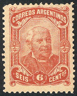 Lot 121 - Argentina general issues -  Guillermo Jalil - Philatino Auction # 1918 ARGENTINA: