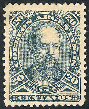 Lot 122 - Argentina general issues -  Guillermo Jalil - Philatino Auction # 1918 ARGENTINA: