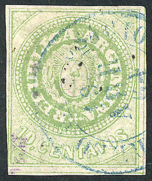 Lot 47 - Argentina escuditos -  Guillermo Jalil - Philatino Auction # 1918 ARGENTINA: