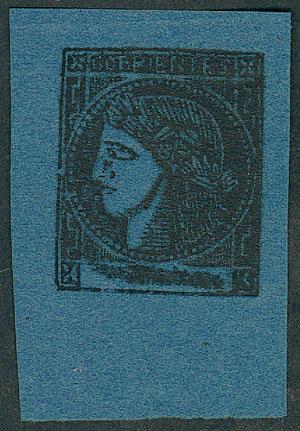 Lot 21 - Argentina corrientes -  Guillermo Jalil - Philatino Auction # 1918 ARGENTINA: