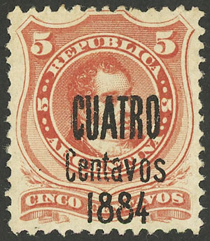 Lot 114 - Argentina general issues -  Guillermo Jalil - Philatino Auction # 1918 ARGENTINA: