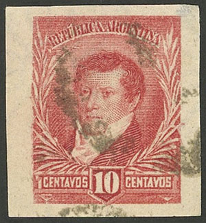 Lot 206 - Argentina general issues -  Guillermo Jalil - Philatino Auction # 1918 ARGENTINA: