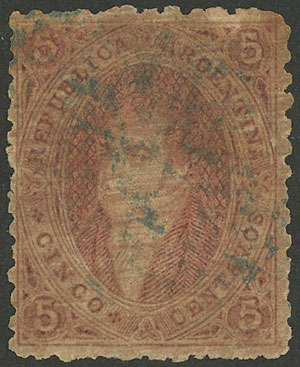 Lot 60 - Argentina rivadavias -  Guillermo Jalil - Philatino Auction # 1918 ARGENTINA: