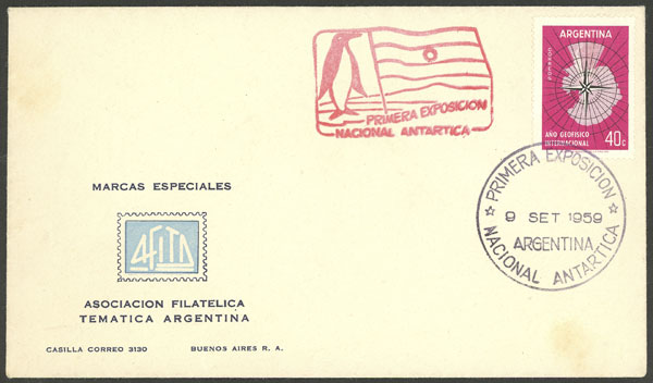 Lot 2 - argentine antarctica postal history -  Guillermo Jalil - Philatino Auction # 1918 ARGENTINA: