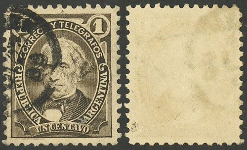 Lot 125 - Argentina general issues -  Guillermo Jalil - Philatino Auction # 1918 ARGENTINA: