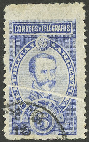 Lot 132 - Argentina general issues -  Guillermo Jalil - Philatino Auction # 1918 ARGENTINA: