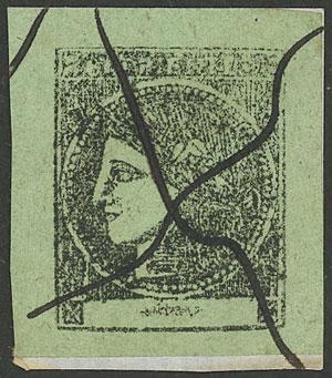 Lot 17 - Argentina corrientes -  Guillermo Jalil - Philatino Auction # 1918 ARGENTINA: