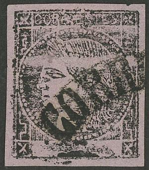Lot 24 - Argentina corrientes -  Guillermo Jalil - Philatino Auction # 1918 ARGENTINA: