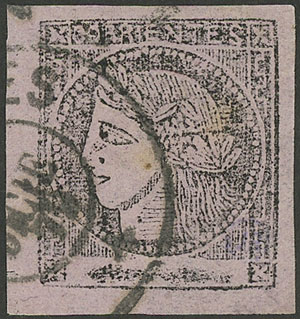 Lot 23 - Argentina corrientes -  Guillermo Jalil - Philatino Auction # 1918 ARGENTINA: