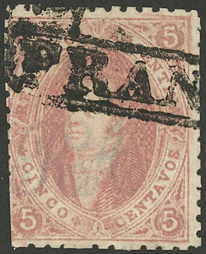 Lot 55 - Argentina rivadavias -  Guillermo Jalil - Philatino Auction # 1918 ARGENTINA:
