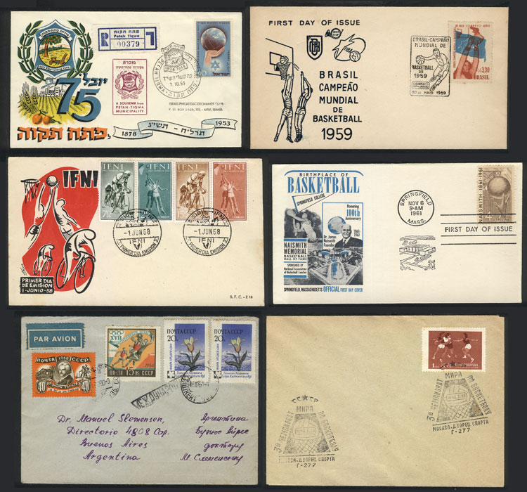 Lot 4 - topic sport Lots and Collections -  Guillermo Jalil - Philatino Auction #1920 WORLDWIDE + ARGENTINA: General May auction