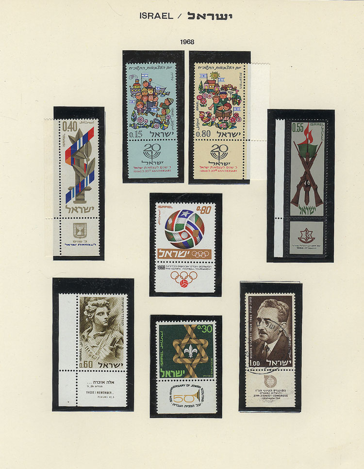 Lot 1156 - Israel Lots and Collections -  Guillermo Jalil - Philatino Auction #1920 WORLDWIDE + ARGENTINA: General May auction