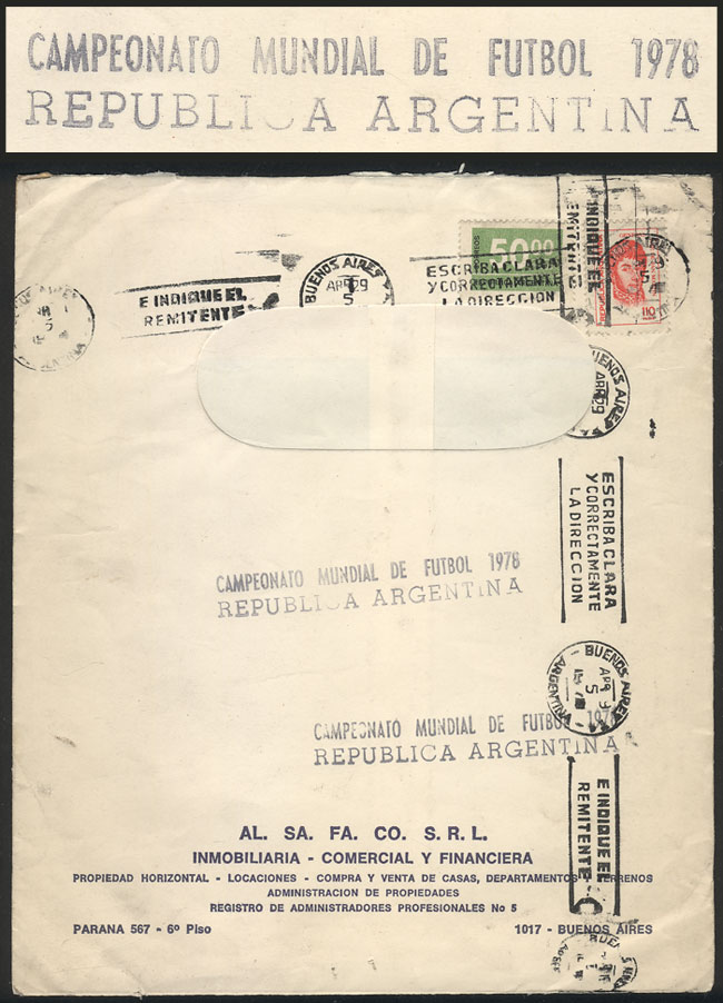 Lot 14 - topic football postal history -  Guillermo Jalil - Philatino Auction #1920 WORLDWIDE + ARGENTINA: General May auction