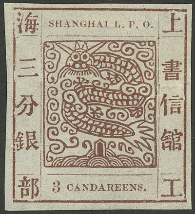 Lot 962 - china - shanghai general issues -  Guillermo Jalil - Philatino Auction #1920 WORLDWIDE + ARGENTINA: General May auction