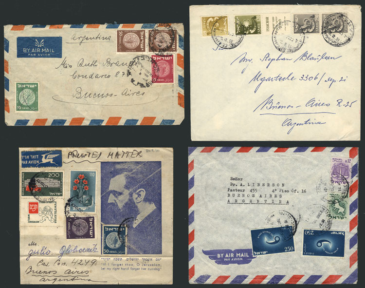 Lot 1151 - Israel postal history -  Guillermo Jalil - Philatino Auction #1920 WORLDWIDE + ARGENTINA: General May auction