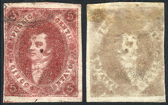 Lot 372 - Argentina rivadavias -  Guillermo Jalil - Philatino Auction #1920 WORLDWIDE + ARGENTINA: General May auction