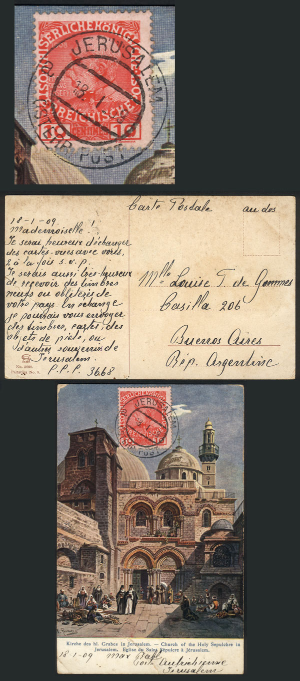 Lot 1147 - Israel postal history -  Guillermo Jalil - Philatino Auction #1920 WORLDWIDE + ARGENTINA: General May auction