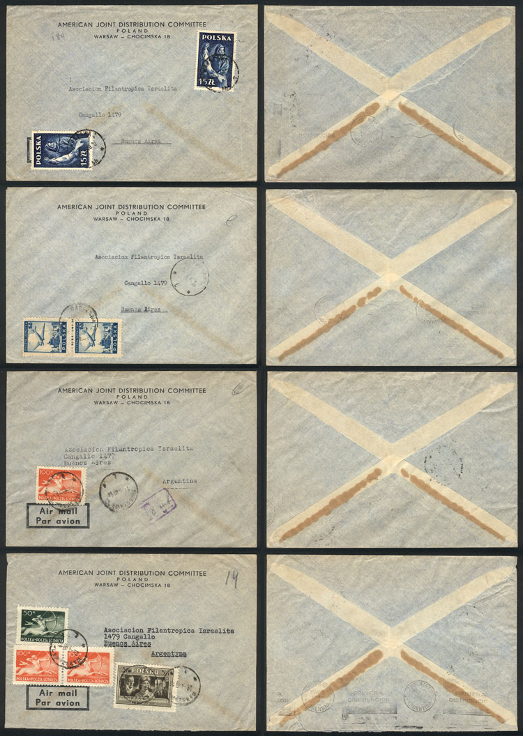Lot 18 - TOPIC JUDAICA postal history -  Guillermo Jalil - Philatino Auction #1920 WORLDWIDE + ARGENTINA: General May auction