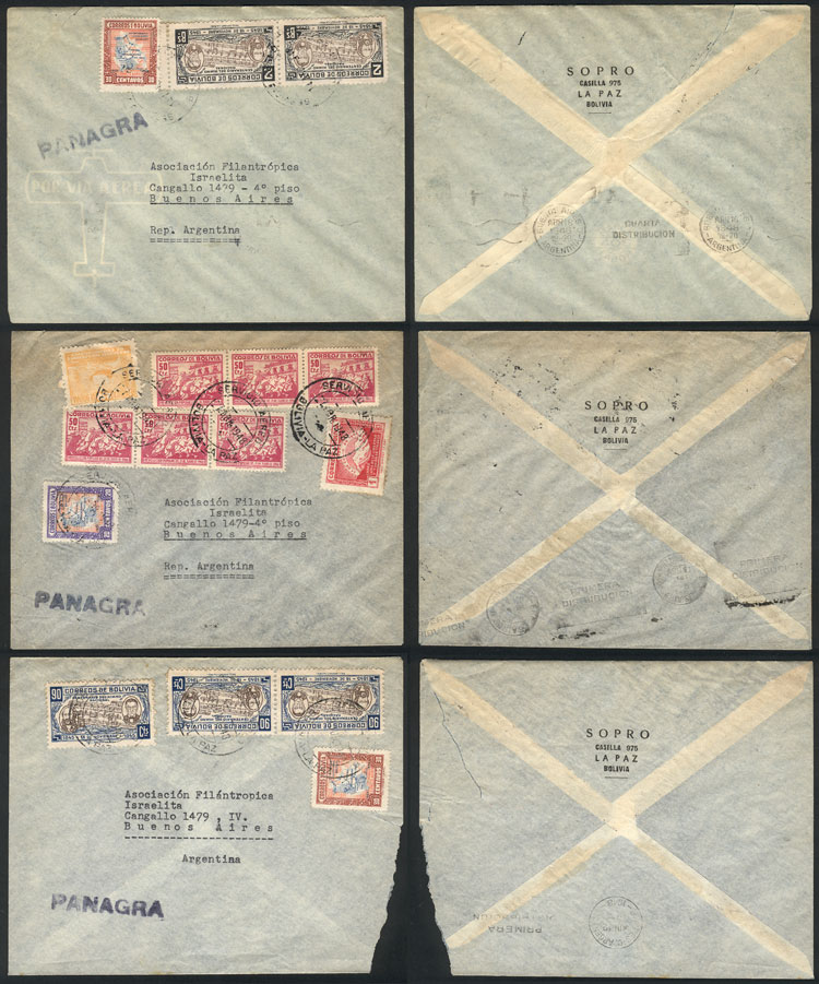 Lot 20 - TOPIC JUDAICA postal history -  Guillermo Jalil - Philatino Auction #1920 WORLDWIDE + ARGENTINA: General May auction