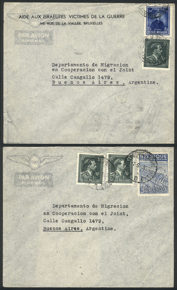 Lot 19 - TOPIC JUDAICA postal history -  Guillermo Jalil - Philatino Auction #1920 WORLDWIDE + ARGENTINA: General May auction