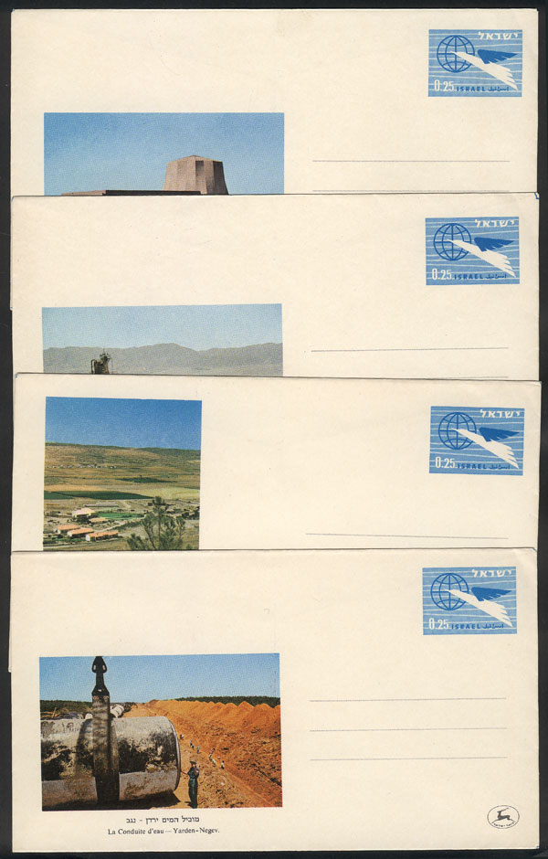 Lot 1143 - Israel postal stationeries -  Guillermo Jalil - Philatino Auction #1920 WORLDWIDE + ARGENTINA: General May auction