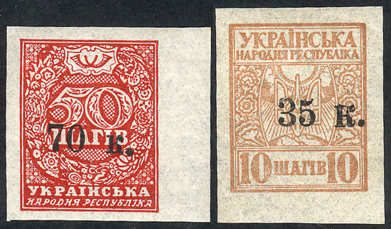 Lot 1387 - ukraine general issues -  Guillermo Jalil - Philatino Auction #1920 WORLDWIDE + ARGENTINA: General May auction