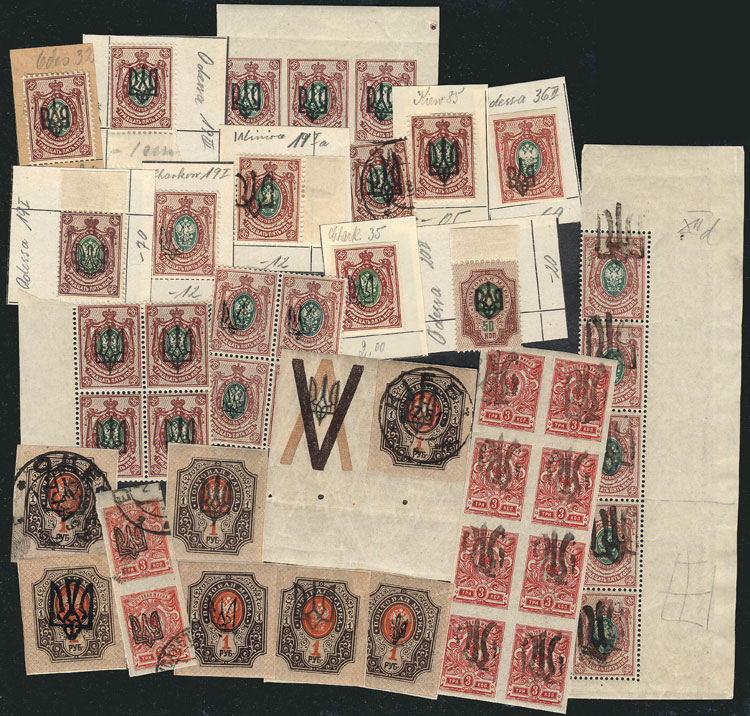 Lot 1397 - ukraine Lots and Collections -  Guillermo Jalil - Philatino Auction #1920 WORLDWIDE + ARGENTINA: General May auction