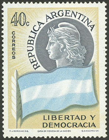Lot 366 - Argentina general issues -  Guillermo Jalil - Philatino Auction #1921 ARGENTINA: small but very attractive auction